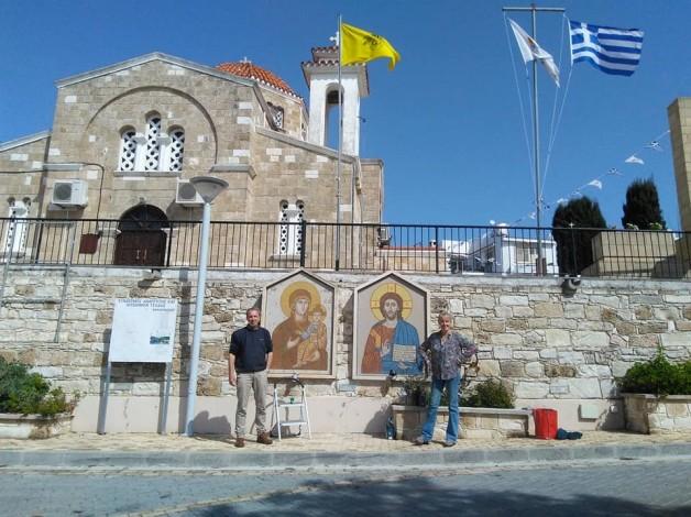 Christ Mosaic OSMTJ
